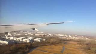 All Nippon Airways B777 landing at New York-JFK