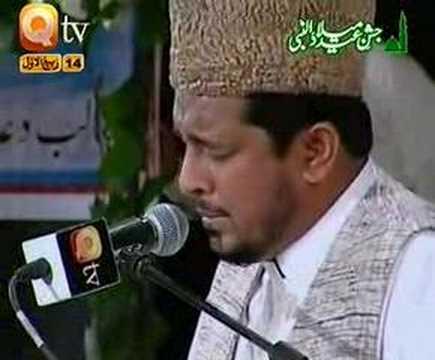 Urdu Naat(huzoor Esa Koi Intzam)syed Sabih Rehmani.by Visaal video