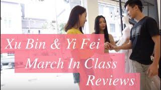 Xu Bin & Yi Fei Wedding March-In Class