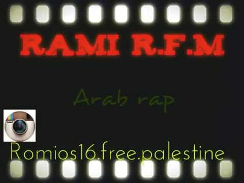 Rami RFM  - i'm GAZA | رامي ار اف ام- انا غزه