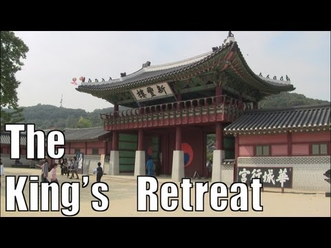 Inside the King's Retreat - The Hwaseong Haengung