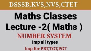 बेसिक गणित (Number system) lecture 2 || imp all types  || Maths for All exams