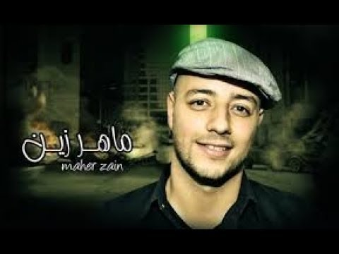 Maher Zain Best Song video