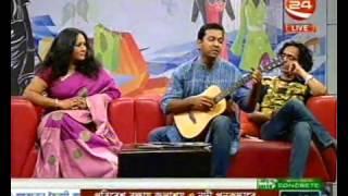 Amar Shobdo Joto by Tahsan Channel 24 LIVE