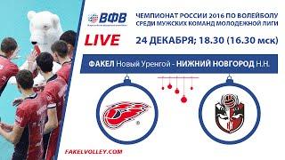 Факел-мол : Нижний Новгород-2