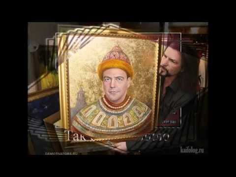 Сергей Трофимов - Вурдалаки-упыри