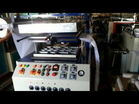@ 08081308899 LOW COST THERMOCOLE GLASS DONA PLATE MACHINE URGENTELY SALE IN ANANTNAG J & K