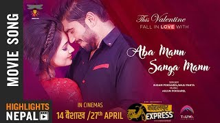 Aba Mann Sanga Mann | New Nepali Movie KOHALPUR EXPRESS Song 2018 | Sugam, Anju | Keki, Binod