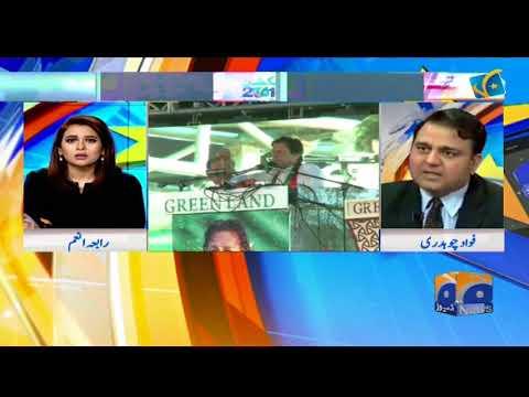 PTI Ka Multan Ka Bara Jalsa. Lekin Jhelum Main Kya Huwa? Election Head Quarter