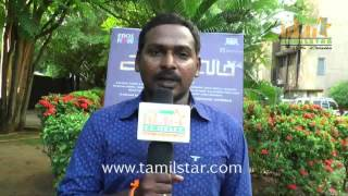 Sarath At Asurakulam Audio Launch