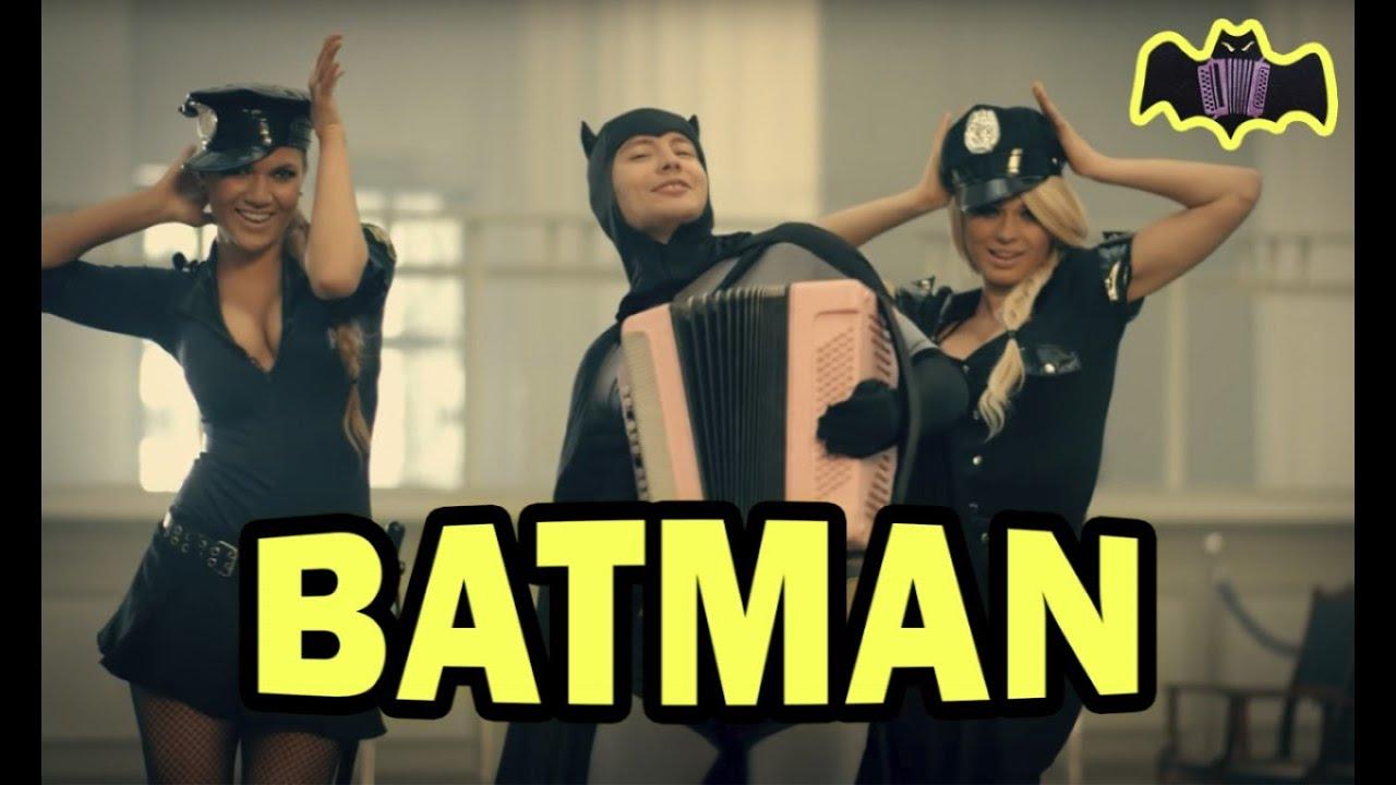 Потому что я бэтмен 11 фотография