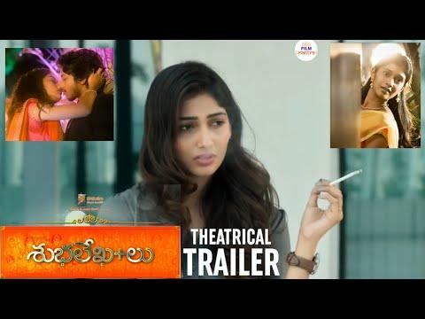 ShubhalekhaLu Theatrical Trailer 2018 | 2018 Latest Telugu Movie Trailers | Subhalekhalu Trailer