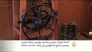 هذه قصتي - أستاذ الفيزياء أحمد عاكف