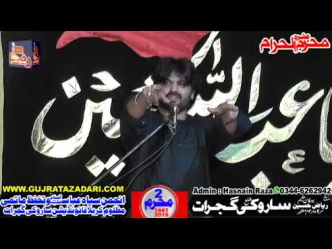 Zakir Asif Raza Gondal | 2th Moharram 2019 | Saroki Gujrat || Raza Production
