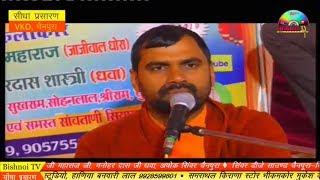 BishnoiTV Live -जम्भेश्वर जागरण -स्व. विरधाराम जी श्री सावताराम जी सियाक -चैनपुरा