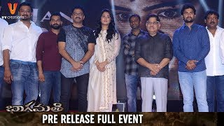 Bhaagamathie Pre Release Event | Anushka | Unni Mukundan | Full Event | #Bhaagamathie