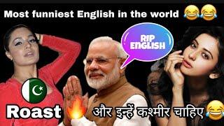 Roast of pakistani's English ( Funniest English ever ) 😂🤣
