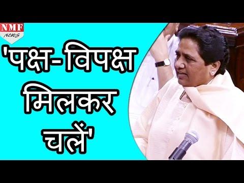 Mayawati की Rajya Sabha में सलाह, देशहित में पक्ष-विपक्ष मिलकर चले