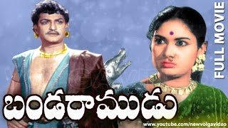 Banda Ramudu Full Length Telugu Movie || DVD Rip..