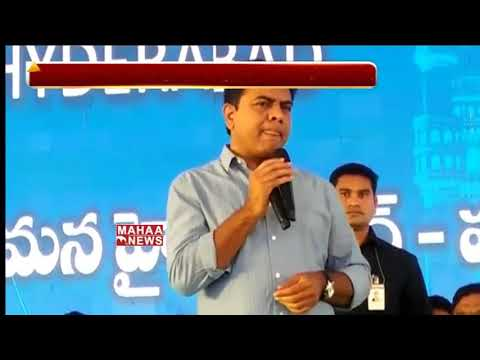Minister KTR sensational comments on AP CM Chandrababu | Mahaa News