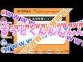 【6人実況】この中で一番ぽんこつなのは誰だ!?!!【すとぷり】 thumbnail