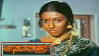 Anurakthe || Kannada Full Length Movie
