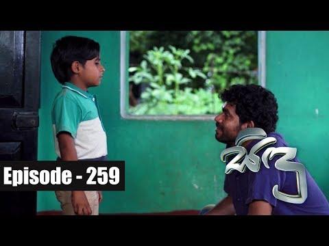Sidu Episode | 259 03rd  August 2017