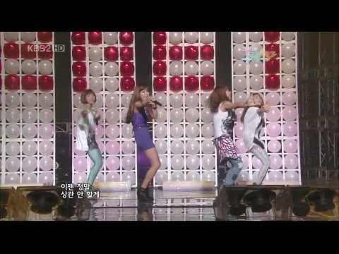 2ne1 - i Don't Care (music Bank) video