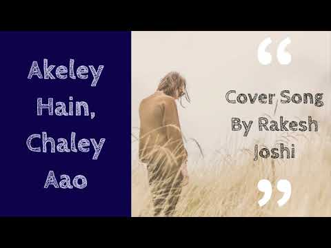 Raaz Cover Song By Rakesh Joshi - Akeley Hai Chaley Aao, Jahan Ho