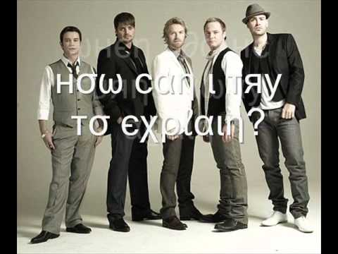 Boyzone - Father And Son (With Lyrics)