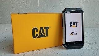 Обзор Caterpillar Cat B15Q: красивый защищённый смартфон