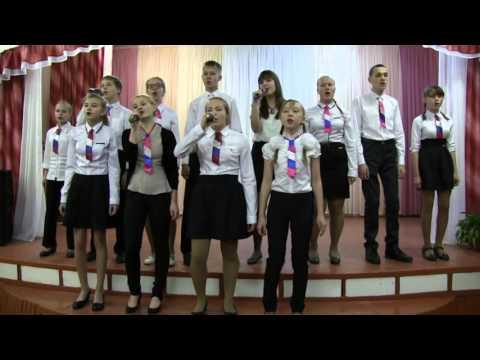 Орлятские песни - Маэстро