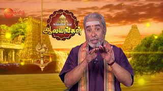 Arputham Tharum Alayangal - Episode 1121 - October 21, 2017 - Best Scene
