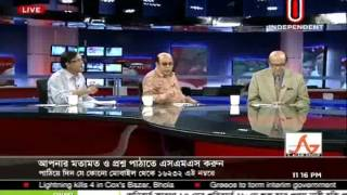 Ajker Bangladesh, Jamin Nai, 16 May 2012