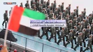 الإمارات   تجنيد الدفعة الأولى للخدمة الوطنية