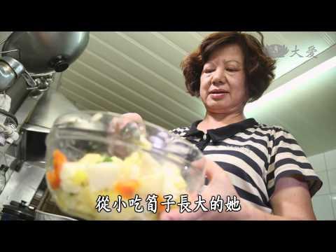 台灣-蔬果生活誌-20140914 聰明食蔬好健康