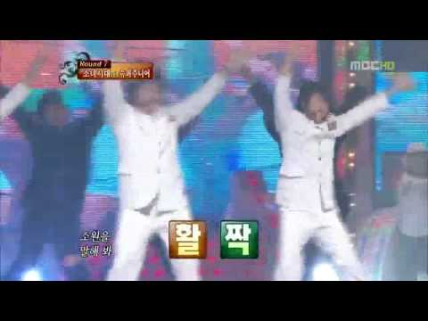 Hd 091004 Super Junior Tell Me Your Wish Genie  Star Dance Battle Keyloverr video