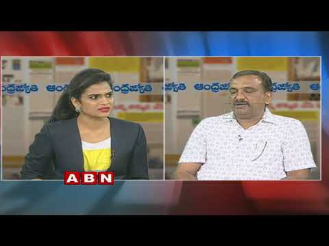 Debate |TRS MP Kavitha Complaint On D Srinivas To CM KCR | Public Point | ABN Telugu