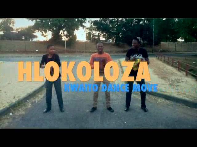 JJC AFRICAN SKANK REFIX (HLOKOLOZA DANCE)