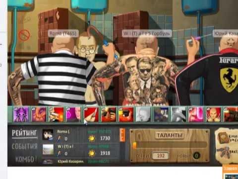 Генератор паролей скачать для тюряги