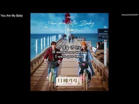 download lagu B1a4 - You Are My Baby Hangul, Romanization, Eng gratis