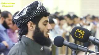 Emotional & beautiful Quran recitation by Qari Muhammad Al Kurdi