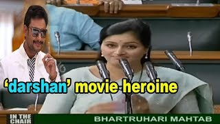 Kannada Actress Navneet Kaur Oath As Member Of The Lok Sabha | Parliamnet 2019| YOYO Kannada News