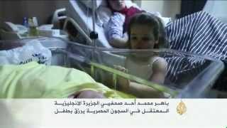 الزميل باهر محمد المعتقل بمصر يرزق بمولود