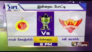 IPL 2017, Today's Match Royal Challengers Bangalore Vs Sunrisers Hyderabad