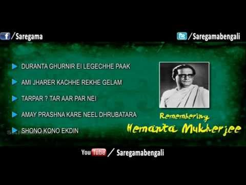 Remembering Hemanta Mukherjee (bengali) | Juke Box | Full Song - Hemanta Mukherjee Bengali Songs video
