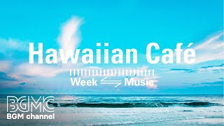 Hawaiian Guitar - Sleep, Study, Insomnia Relief - Beach Music 4 Hours