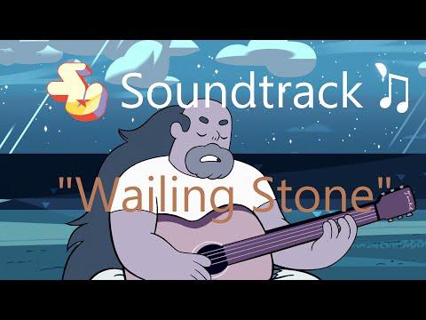 Rebecca Sugar - Wailing Stone