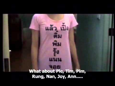 Speak Your Mind, Practice Safe Sex -thai Ad With Eng Sub video
