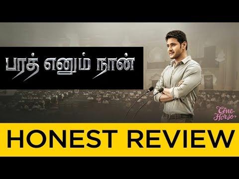 Bharat Enum Naan Honest Review | Mahesh Babu | Prakash Raj | Kiara advani